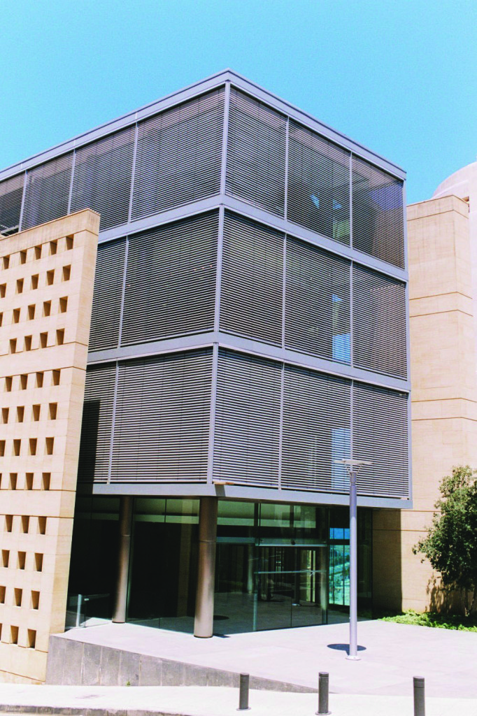 Bank Audi Headquarters Beirut Central District Dantziguian Sal - Plaza audi